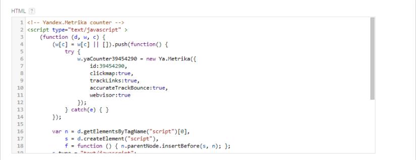 Przykład integracji niestandardowego kodu w Menadżerze tagów Google